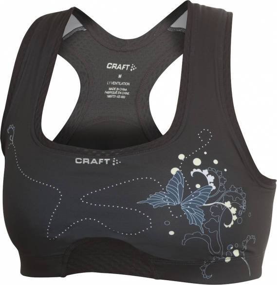 Craft Stay Cool Sport-BH A/B Cup Schwarz Damen Kopie  1900721-2999